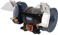 FSMW-250/150 - Dvoukotoučová bruska