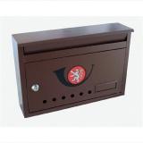 schránka pošt.paneláková C.3  320x240x75mm HN